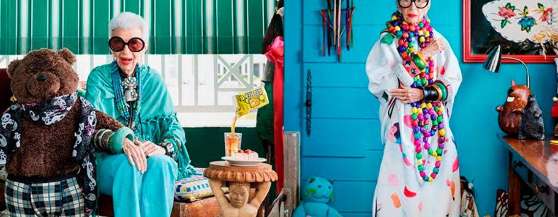 Obra de Iris Apfel, una de las mujeres diseñadoras de interiorismo más relevantes de la historia